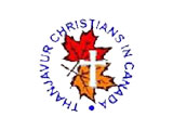 Thanjavur Christians in Canada
